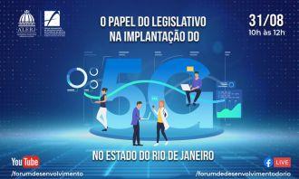 Alerj debaterá o papel do Legislativo na implantaçãodo 5G no estado