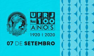 UFRJ Centenária: Universidade completa 100 anos gerando inovação e desenvolvimento