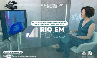 Rio de Janeiro ganha primeiro parque de reciclagemdo estado