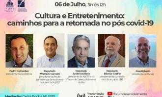 Fórum da Alerj debaterá protocolos de reabertura segura para setores de cultura e entretenimento
